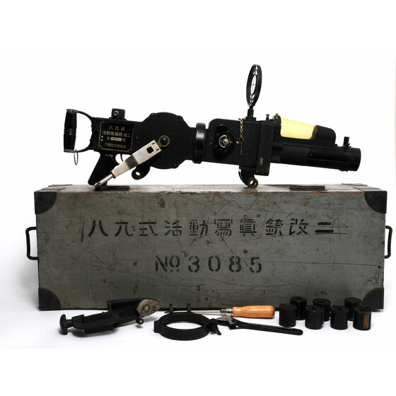 Rokuoh-Sha Type 89 Japanese Military Machine Gun Camera WWII Konishoruko w. attachment