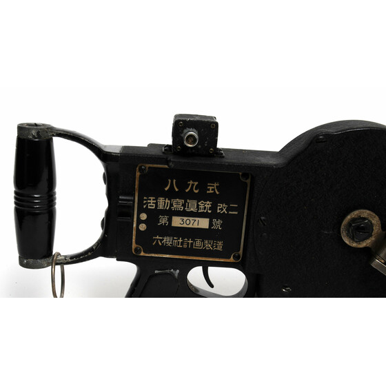 Machine Gun Camera WWII Konishoruko Rokuoh-Sha Type 89 Japanese Military